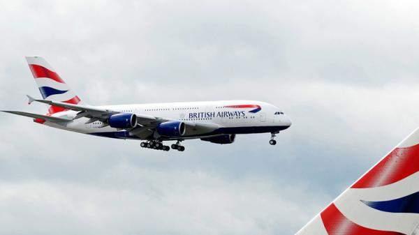 """""""الخطوط الجوية البريطانية"""" تطالب المسافرين بنشر بياناتهم على """"تويتر"""""""