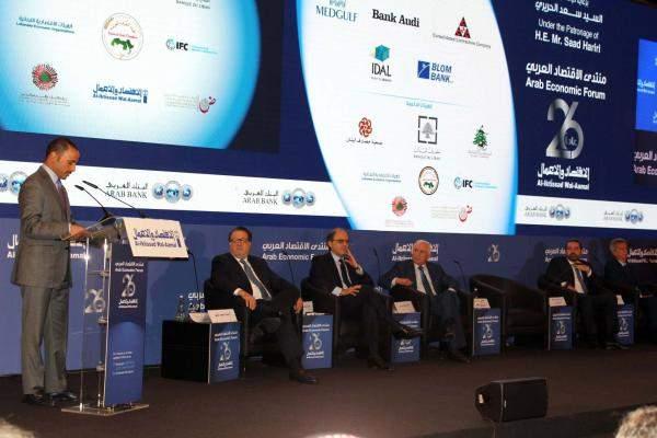 """الغانم خلال""""منتدى الاقتصاد العربي"""":يجب الانتقال من الاقتصاد الريعي لإقتصاد ناشط مع القطاع الخاص"""