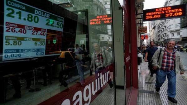 """""""المركزي الأرجنتيني"""" يخفض سعر الفائدة إلى 44%"""