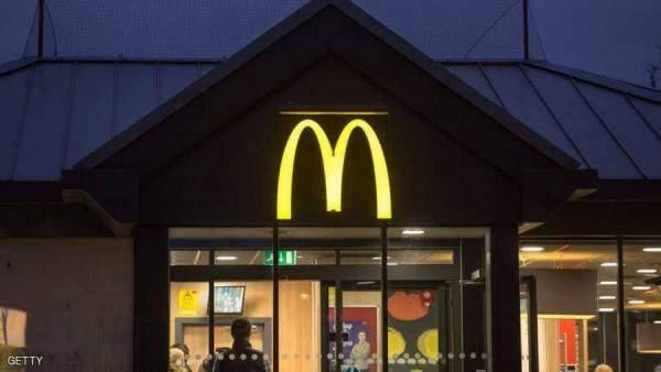 """""""ماكدونالدز"""" تُعلن استقالة مدير الموارد البشرية من منصبه"""