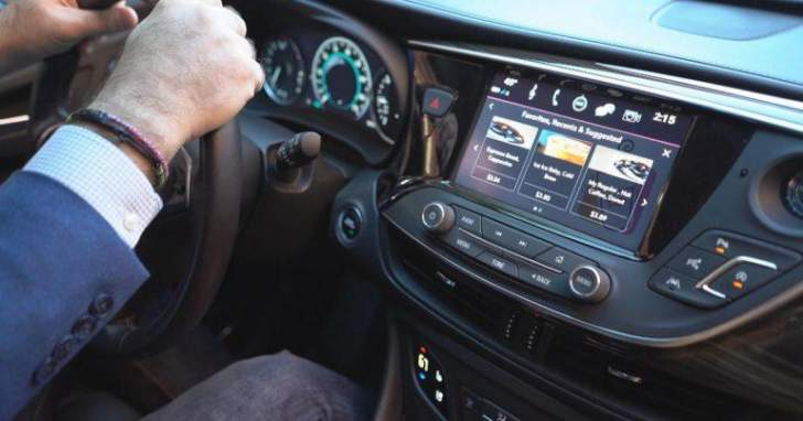 كيف تجمع سيارتك معلوماتك الشخصية؟