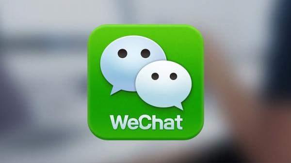 """""""تينسنت"""" ستطلق نسخة من """"WeChat"""" للسائقين في الصين"""