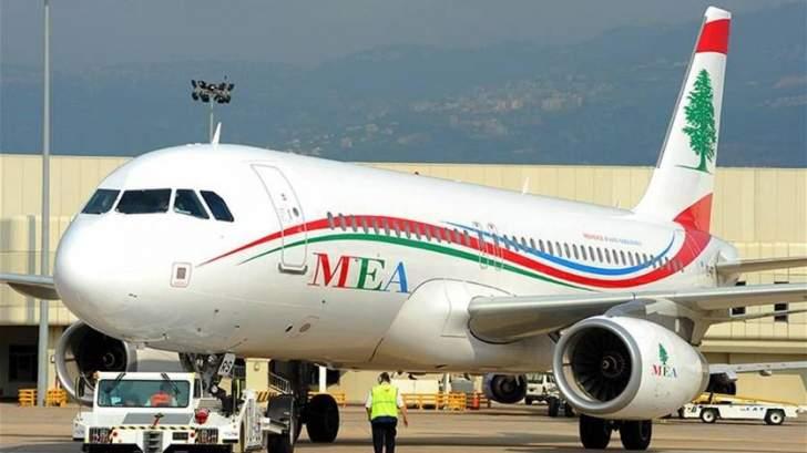 """بالصور: إصطدام طائرة الـ""""ميدل إيست"""" بطائرة تركية في مطار لاغوس"""