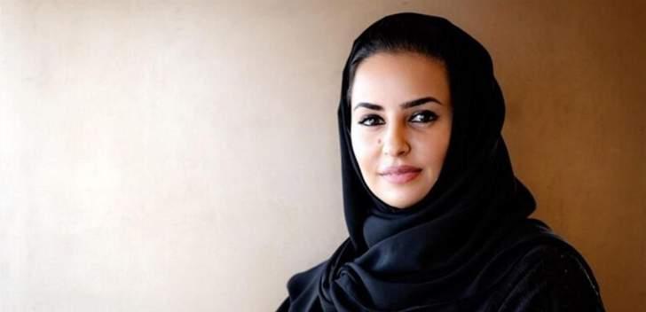 تعيين إمرأة سعودية كأول أمين عام لمنظمة التعاون الرقمي الدولية