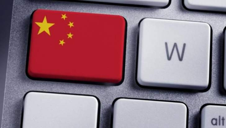 الصين تفرض قيوداً على إشعارات تطبيقات المحمول في حملة على الإنترنت