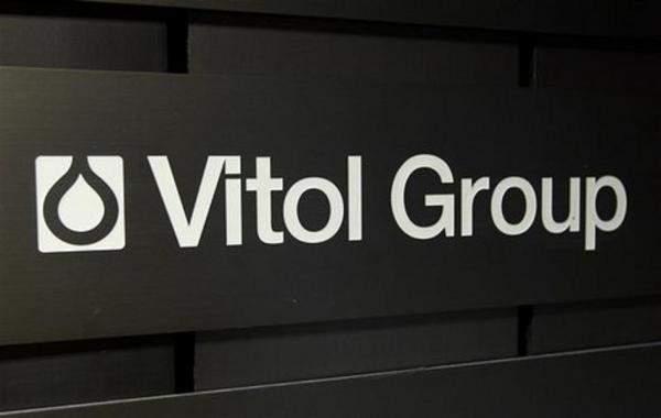 """""""فيتول"""" تحقق أرباحًا قياسية خلال 2020"""