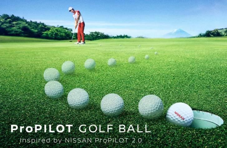 """""""ProPILOT"""" كرة غولف ذكية يمكنها الوصول إلى الهدف وحدها"""