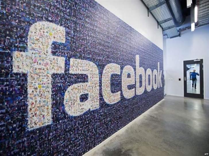 """""""منظمة العفو الدولية"""": حظر """"فيسبوك"""" للأخبار يهدد حقوق الإنسان"""