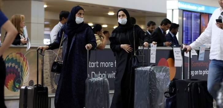 الإمارات: حظر التنقل من وإلى إمارة أبوظبي وبين مدنها إعتباراً من اليوم