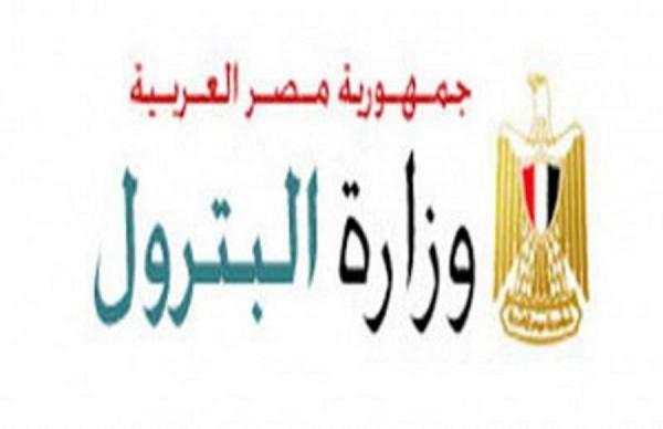 وزارة البترول المصرية تستهدف تحويل 50 ألف سيارة سنويا للغاز الطبيعي