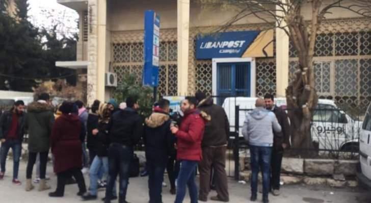 """إقفال """"مصرف لبنان"""" ومركز """"أوجيرو"""" في بعلبك"""