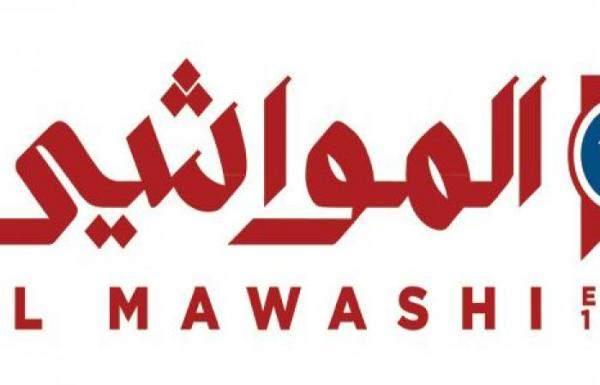 """""""المواشي"""" الكويتية: ثقتنا في استراليا كمصدر للأغنام ضعفت"""