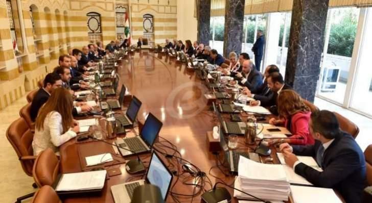 مجلس الوزراء يناقش بند النفقات والايرادات الوارد في الورقة الإصلاحية