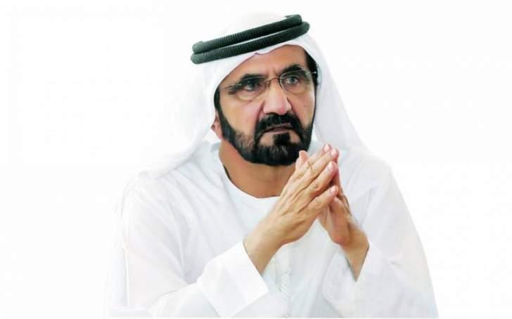 """محمد بن راشد يعلن عن إطلاق نظام """"الإقامة الدائمة"""" في الإمارات"""