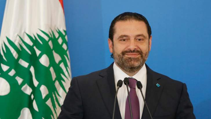 الحريري وجه رسائل جديدة لدول صديقة طالبا مساعدة لبنان