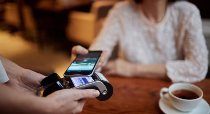 الدفع باستخدام الهاتف الذكي: صديق أم عدو؟