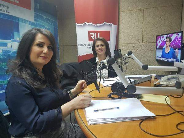 """ندوة """"حوار بيروت"""" بعنوان: """"القمة العربية التنموية الإقتصادية والإجتماعية في لبنان وتقرير ماكينزي"""""""