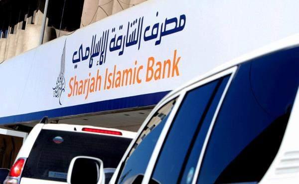 """ارتفاع أرباح """"مصرف الشارقة الإسلامي"""" إلى 164.2 مليون درهم بنهاية الربع الأول 2021"""