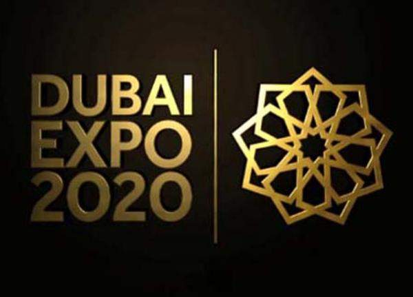 """""""إرنست آند يونغ"""": """"إكسبو دبي"""" سيضيف 33.4 مليار دولار لإقتصاد الإمارات حتى2031"""