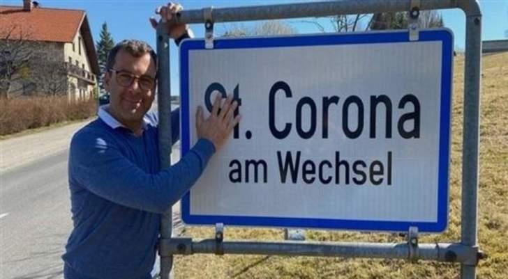 """""""كورونا"""" يسبب الحرج لهذه القرية النمساوية!"""