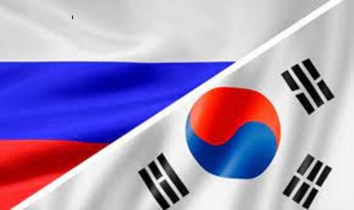 مفاوضات روسية كورية جنوبية حول إنشاء صندوق إستثمار مشترك
