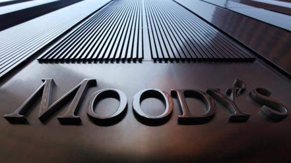 """""""موديز"""": النظرة المستقبلية للنظام المصرفي في لبنان مستقرة"""