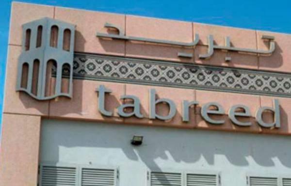 """""""تبريد"""" الاماراتية تدرس الفرص الاستثمارية في مصر والسعودية"""