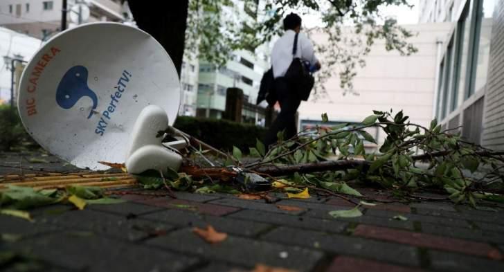 إعصار فاكساي يتسبب بانقطاع الكهرباء عن 430 ألف منزل في اليابان