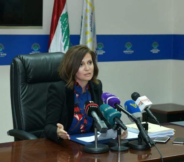 بستاني تعلن عن مجلس إدارة جديد لكهرباء لبنان قريبا