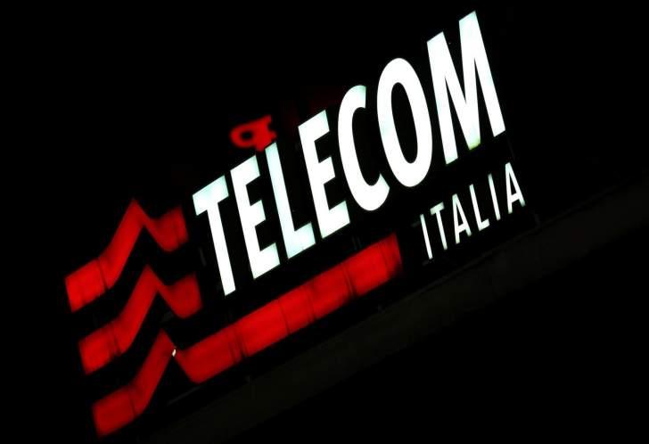 """أرباح """"تليكوم إيطاليا"""" للاتصالات تتراجع 5 % في الربع الثالث"""