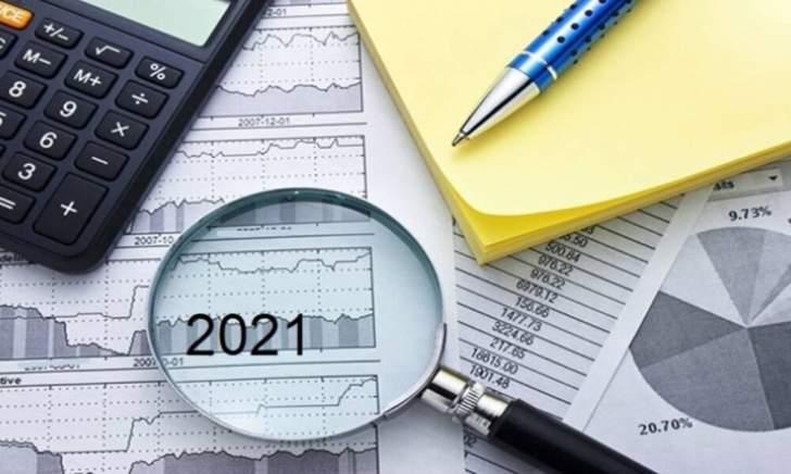 الأمانة العامة لمجلس الوزراء أودعت وزارة المالية الملاحظات بشأن مشروع موازنة 2021