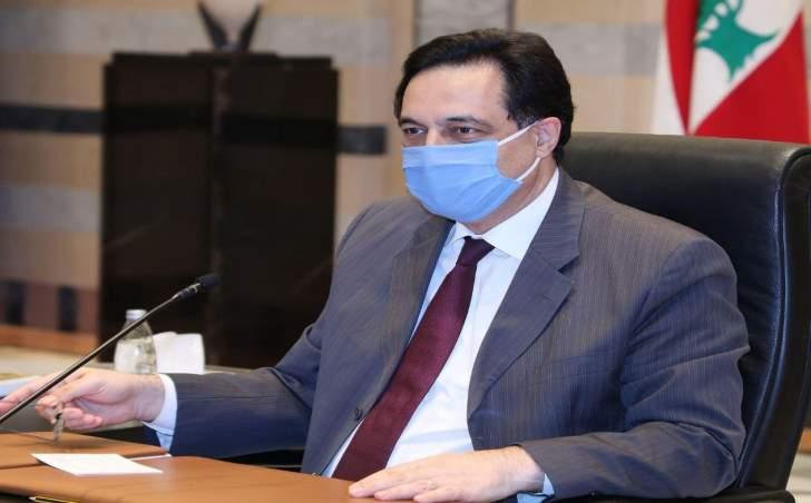 """دياب: التفاوض مع """"صندوق النقد"""" المفتاح لحل الأزمات في لبنان"""