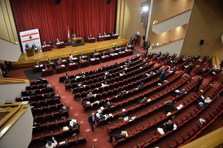 مجلس النواب انتخب أميني سر و3 مفوضين وأعضاء اللجان بدل النواب المستقيلين