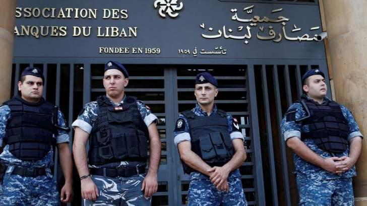 """تفاصيل زيارة أصحاب المصارف إلى باريس.. """"منبوذون"""" يحاولون الدفاع عن وجهة نظرهم"""