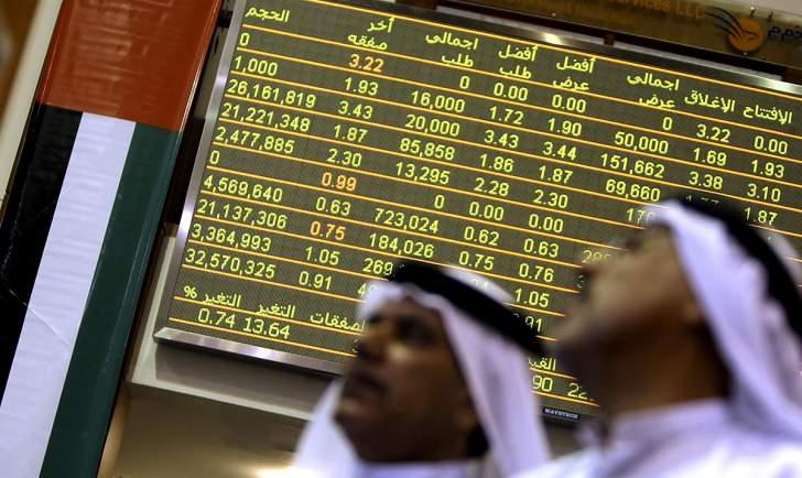 حكومة دبي تخطط للإستغناء عن العملات النقدية