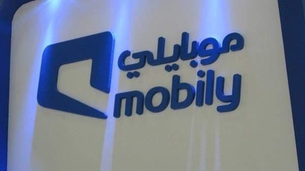 """أرباح """"موبايلي"""" السعودية ترتفع إلى 226 مليون خلال الربع الأول من 2021 بنسبة 73.37%"""