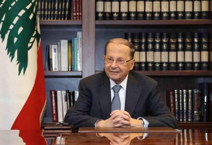 الرئيس عون: مشروع موازنة 2020 يحتوي رزمة من الإصلاحات لتطوير الاقتصاد