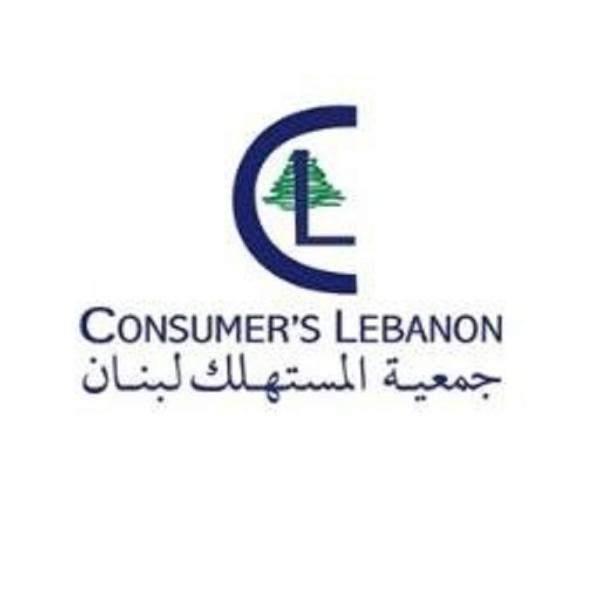 """""""جمعية المستهلك"""" تدعو للانخراط في مقاومة الفساد أسوة بدول نجحت عندما توفرت الارادة"""