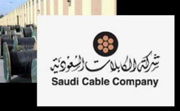 """هيئة السوق المالية السعودية توافق على طلب """"الكابلات السعودية"""" لتخفيض رأس مالها"""