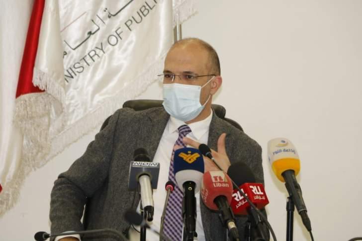 """حسن: كل لقاح يدخل إلى لبنان هو معتمد من """"منظمة الصحة العالمية"""""""