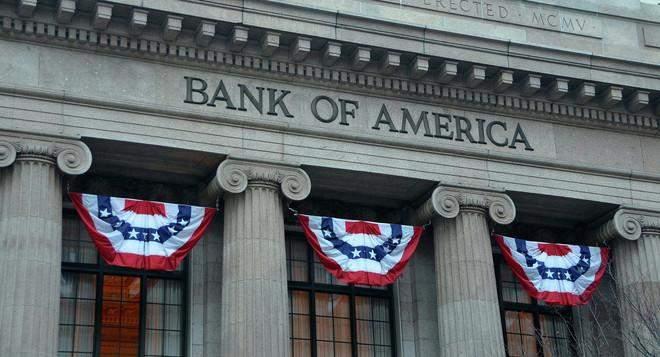 """""""بنك أوف أميركا"""" يرفع تقديرات نمو الإقتصاد الأميركي في الربع الثالث"""