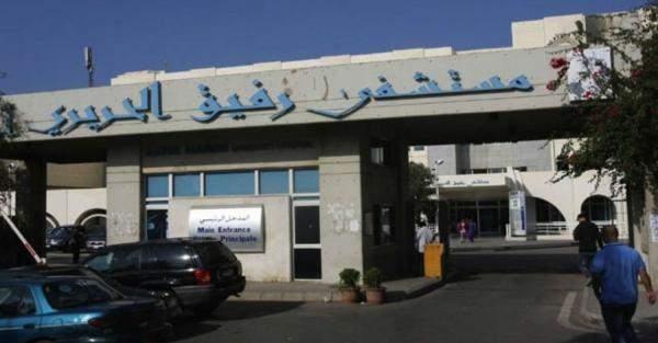 """""""مستشفى بيروت الحكومي"""": حالتا وفاة و87 إصابة بفيروس """"كورونا"""""""