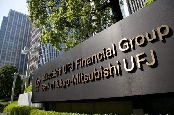 """""""ميتسوبيشي يو.إف.جيه""""أكبر بنك ياباني يُوقف المعاملات ذات الصلة بإيران"""