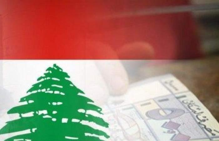 لبنان سمع من الخارج عدة تحذيرات وانذاراتوالسلطة خرجت من بعبدا برزمة مقتراحات واجراءات