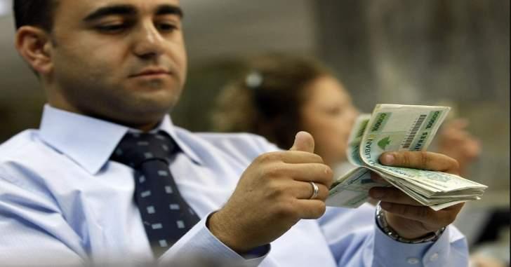 معدل دخل الفرد في لبنان يتراجع نحو 5 آلاف دولار في عام واحد