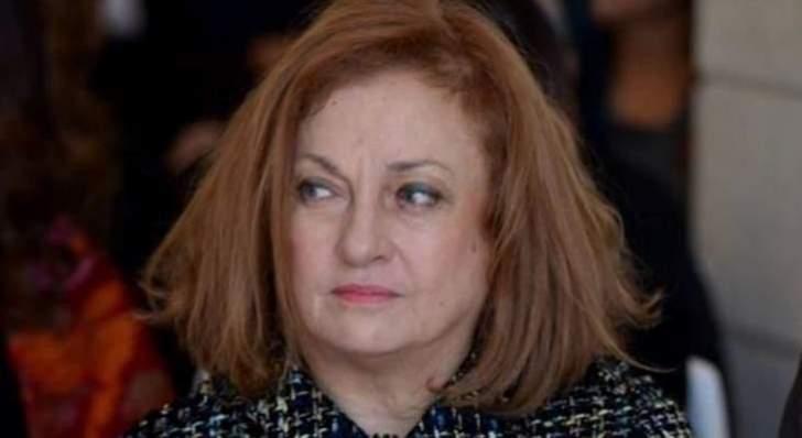 القاضية عون أحالت ملف سلوم الى قاضي التحقيق في بيروت