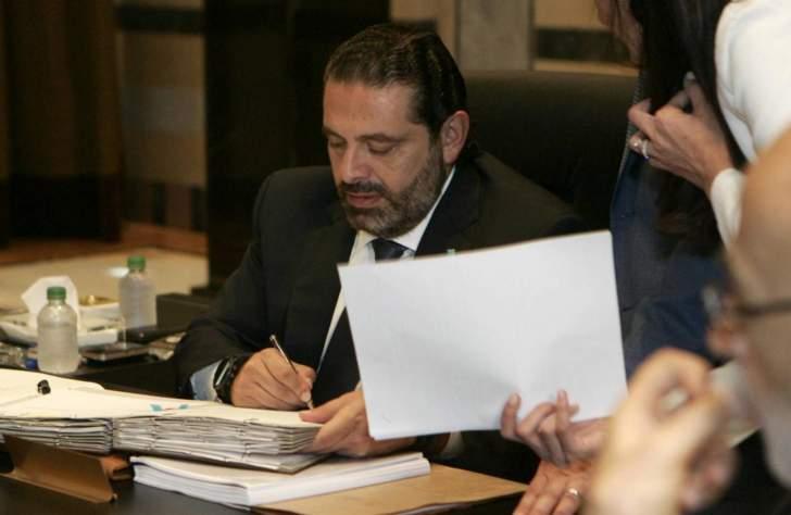 مكتب الحريري الإعلامي ينفي وجود اختلاسات في أموال من الاتحاد الأوروبي لمعالجة النفايات في لبنان