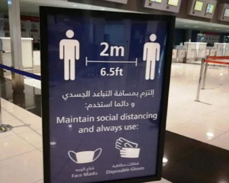 """""""هيئة دبي للطيران المدني"""": 1.47 مليون مسافر عبر """"مطار دبي الدولي"""" خلال أيار 2021"""