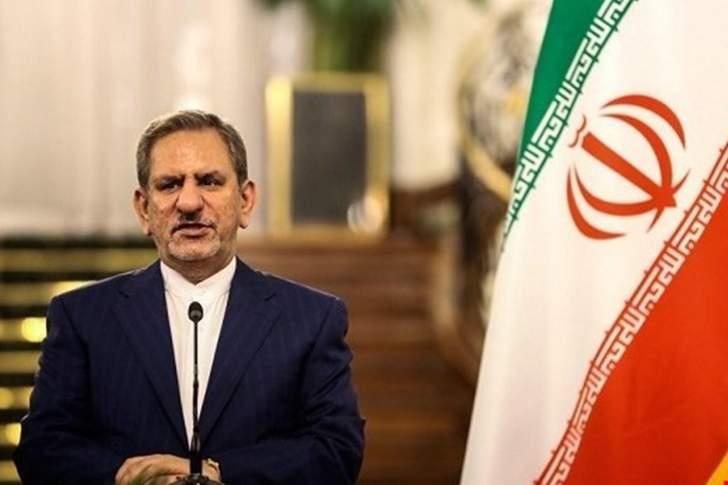 مسؤول: الإقتصاد الإيراني بلغ مستوى التوازن حالياً