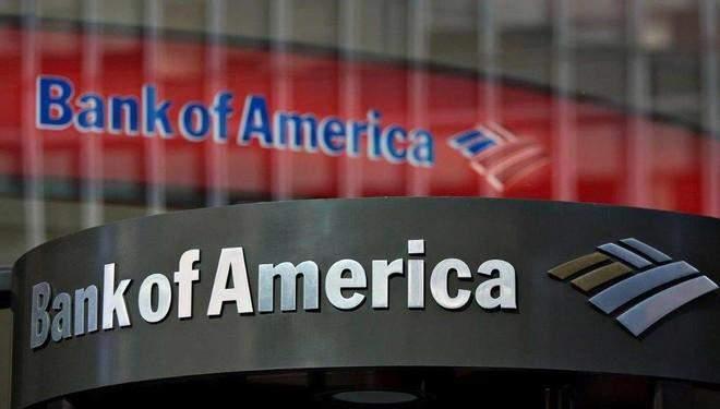 """""""بنك أوف أميركا"""": الهجمات الإلكترونية تشهد إرتفاعاً حاداً"""